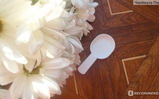 Эриспирус от кашля в виде сиропа — инструкция и применение