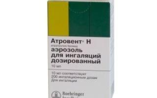 Спирива респимат при астме: инструкция по применению