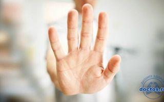 Гайморит при беременности: особенности, как лечить