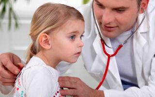 Бронхит у грудничка: симптомы, особенности лечения и профилактики