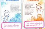 Что означает, когда мокрый кашель переходит в сухой: особенности