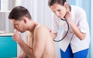 Вторичный туберкулез: симптомы, стадии и особенности