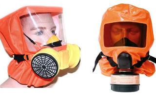 Средства защиты органов дыхания при пожаре: основные виды