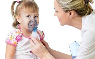 Острый обструктивный бронхит: лечение у детей и взрослых
