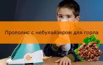 Прополис для горла детям, взрослым: как приготовить