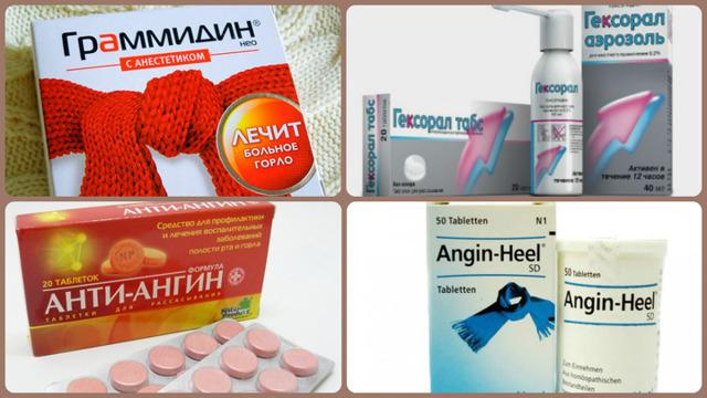 Список обезболивающих от боли в горле при ангине: что выбрать?