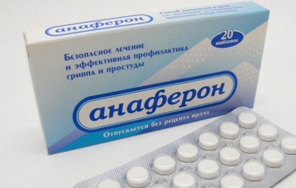 Как и чем лечить кашель при простуде: действенные средства
