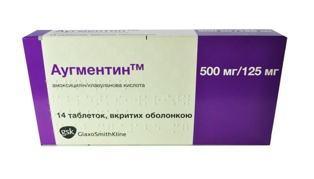 Хронический аденоидит у детей, взрослых: лечение