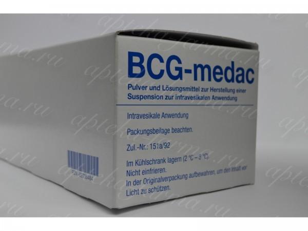 Что входит в официальный состав вакцины БЦЖ?