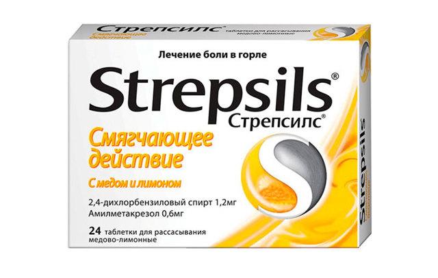 Эффективное лекарство от тонзиллита у взрослых и детей