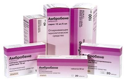 Какой антибиотик лучше при коклюше у детей и взрослых?
