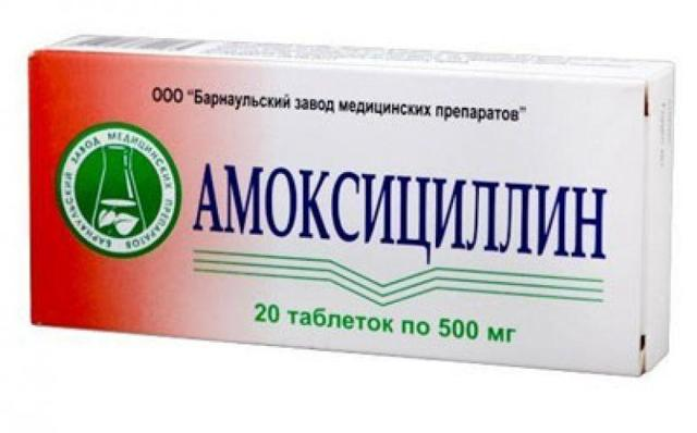 Антибиотики при скарлатине: какие лучше, сколько пьют