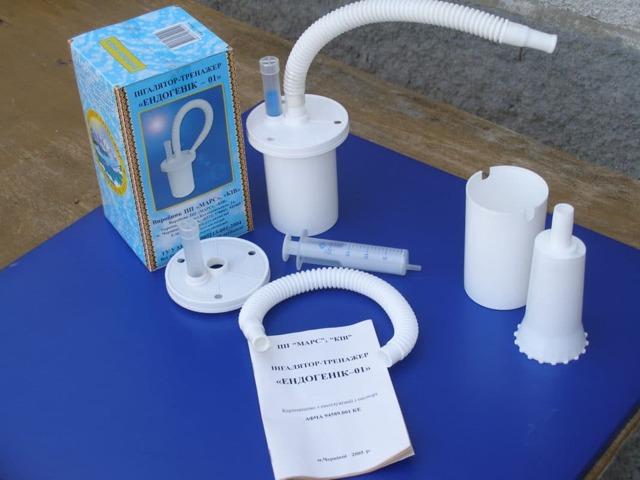Дыхательный тренажер Фролова: инструкция по применению
