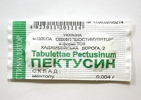 Таблетки от сухого кашля Пектусин: инструкция по применению