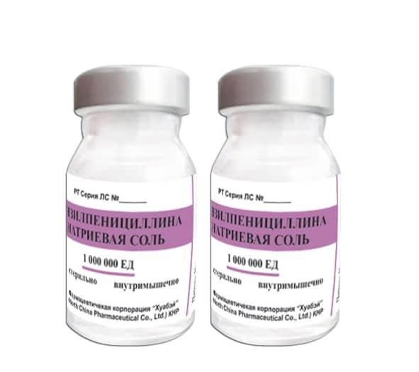 Крупозная пневмония: этиология, симптомы, диагностика, лечение