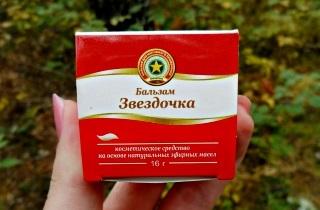 Что можно беременным от кашля: таблетки, народные средства