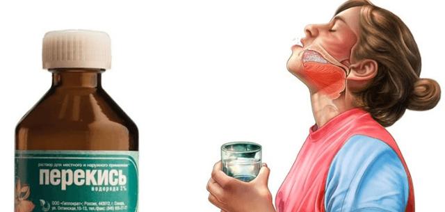 Перекись водорода для полоскания горла: способ применения