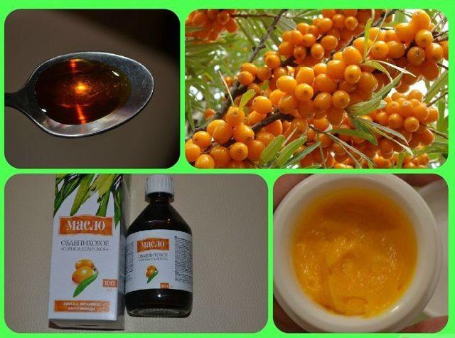 Облепиховое масло при фарингите: принципы и способы применения