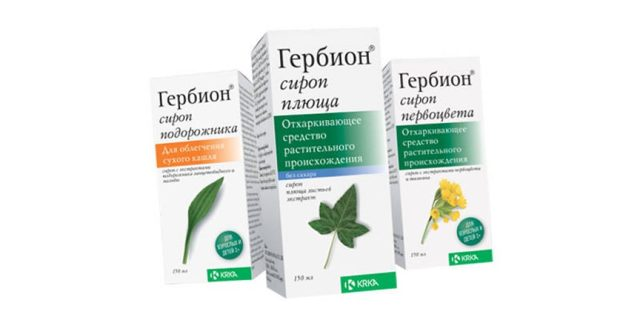 Гербион сироп от кашля: виды препарата, инструкция по применению