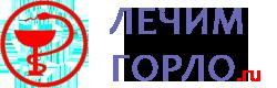 Гипертрофия аденоидов у детей: методы лечения