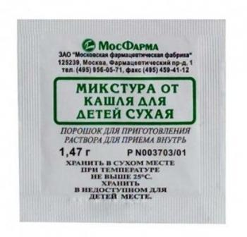 Сухая микстура от кашля: инструкция по применению
