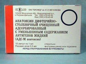 Прививка от дифтерии взрослым и детям: когда делать?