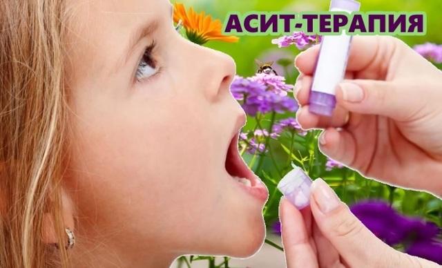 Как лечить поллиноз у детей, диагностика и профилактика