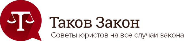 Как работает антитабачный закон в России?