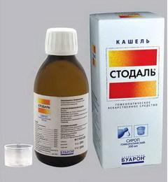 Сироп от кашля Стодаль: инструкция по применению препарата
