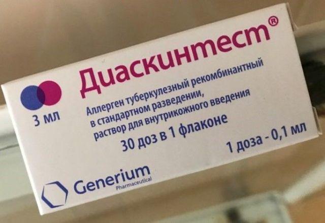 Анализ крови на антитела к туберкулёзу вместо манту