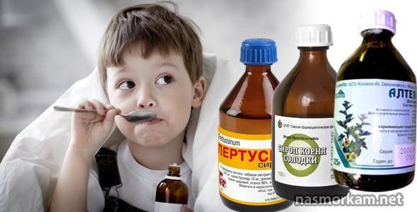 Алтея от кашля: сироп, микстура, таблетки, инструкция к применению
