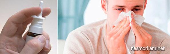 Привыкание к каплям (сосудосуживающим): как избавиться?