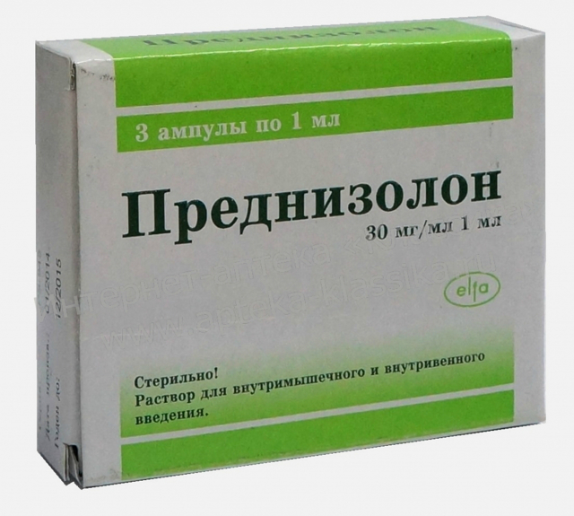 Таблетки либо уколы: особенности и что выбрать