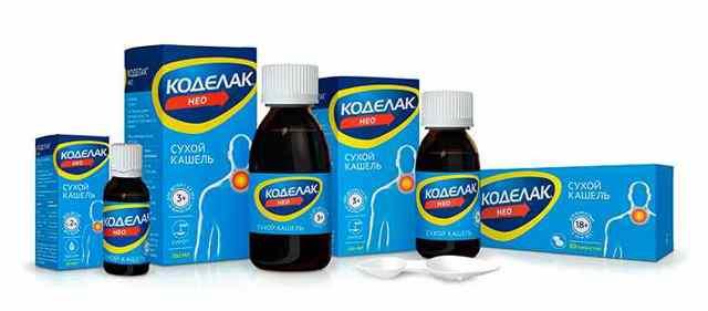Омнитус от кашля (таблетки, сироп): инструкция по применению