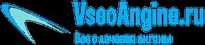 Коблация миндалин (холодноплазменная): особенности удаления